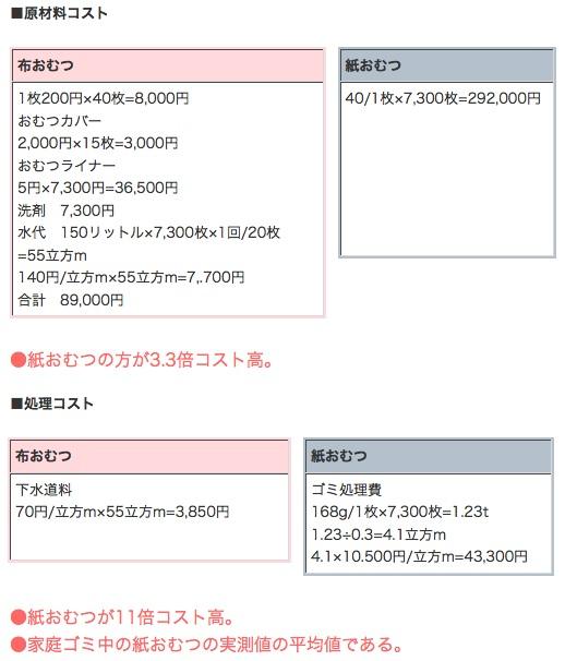 f0102471_853879.jpg