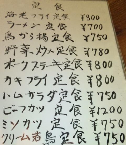 f0106190_195049.jpg