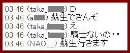 b0096491_840166.jpg