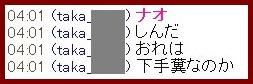 b0096491_8495997.jpg