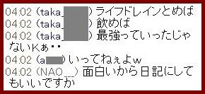 b0096491_856313.jpg