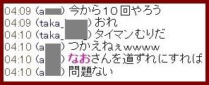 b0096491_8591641.jpg