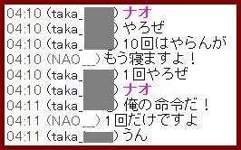 b0096491_8594379.jpg