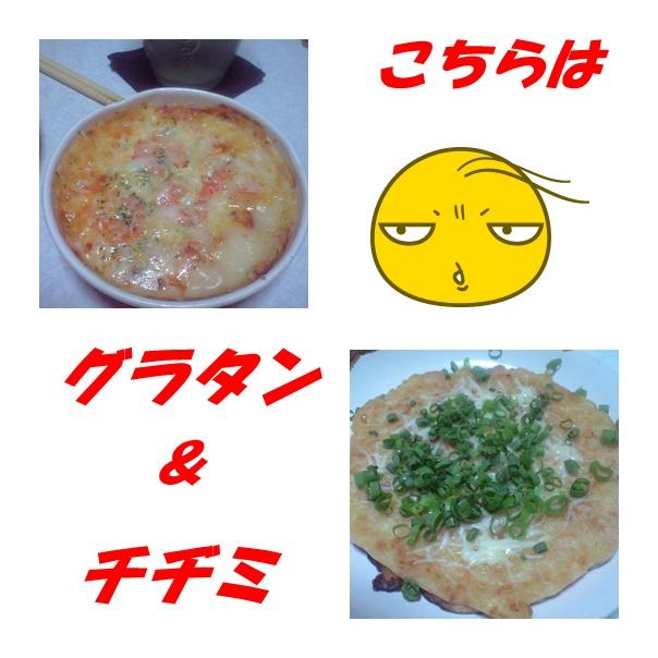 b0124693_15421492.jpg