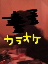 b0120596_1133320.jpg
