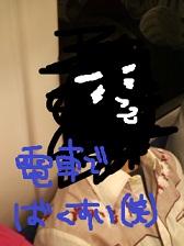 b0120596_1138581.jpg