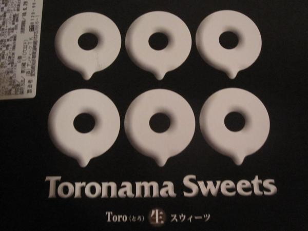 Sweets祭り_c0222907_223933.jpg