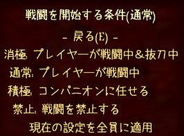 b0178210_044875.jpg
