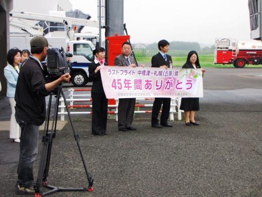 2010年6月30日(水):さよなら丘珠便&DHC-8-Q300_e0062415_18283156.jpg