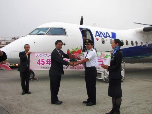 2010年6月30日(水):さよなら丘珠便&DHC-8-Q300_e0062415_1829756.jpg