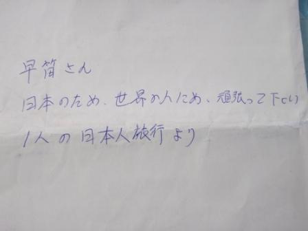 a0131520_95044.jpg