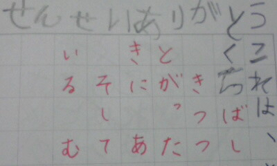 b0174923_2015555.jpg