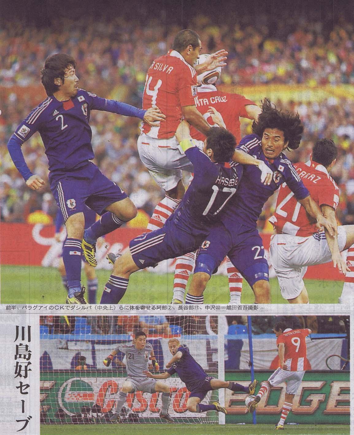 FIFA WC 2010_b0125025_1452320.jpg