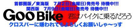 f0203027_8572273.jpg