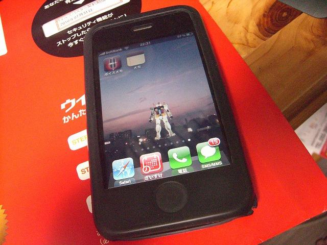 iOS4_d0085634_2248149.jpg