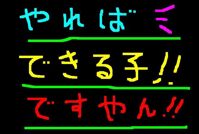 f0056935_9565849.jpg