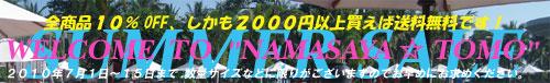 c0157943_22595425.jpg