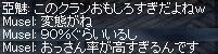 d0087943_135482.jpg