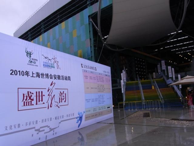 上海万博で馨華オリンジナル商品が出品展示円満終了!!!_f0070743_22123913.jpg