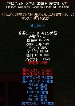 f0191443_211785.jpg