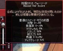 f0191443_2120068.jpg