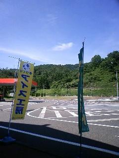 快晴_d0177644_14313838.jpg