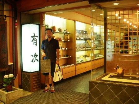 京都のおもたせ_c0156749_21481331.jpg