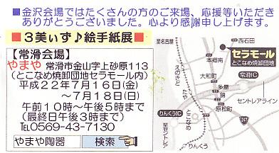 f0202151_19563576.jpg