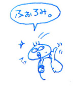 f0042255_952255.jpg
