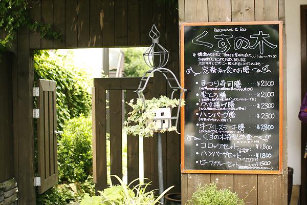 おばはんは鎌倉好き_f0149855_10171875.jpg