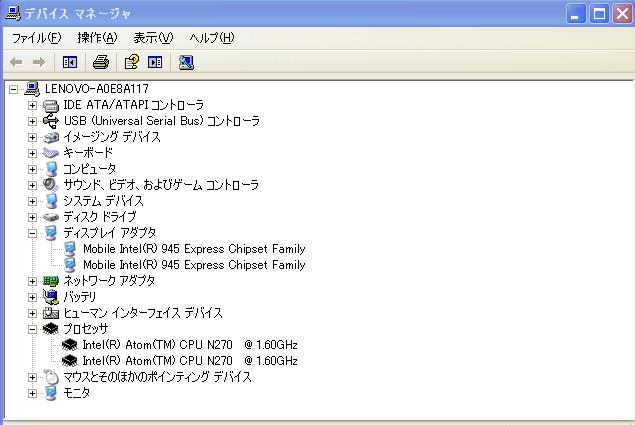 b0045558_1955158.jpg