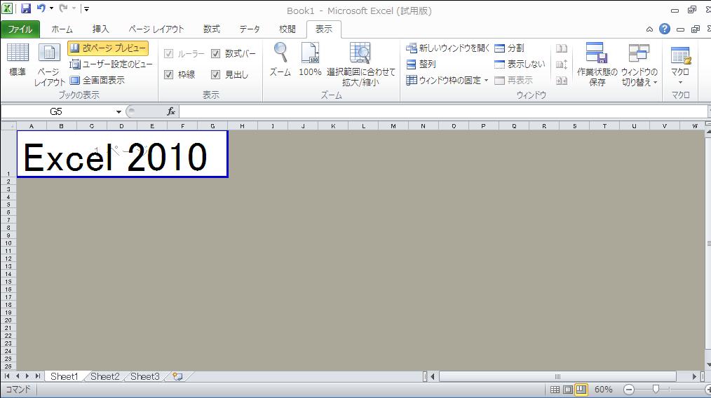 b0045558_20205132.jpg