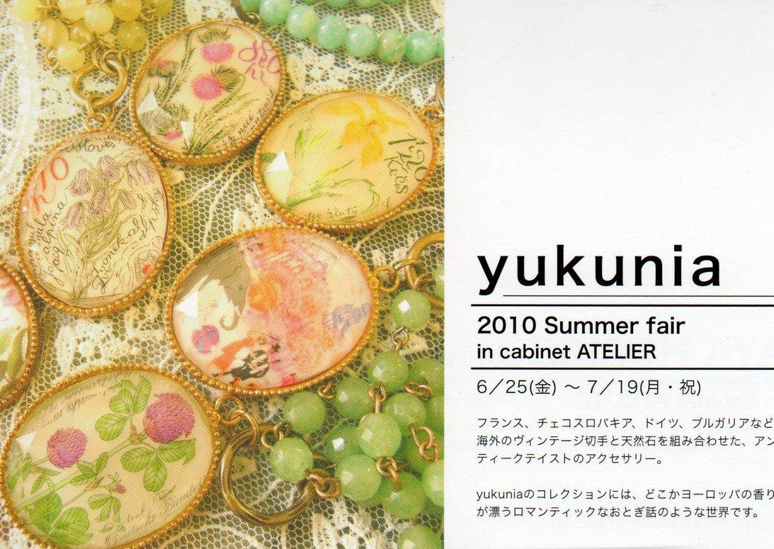キャビネットアトリエさんでyukuniaフェア開催中です!_e0193358_00090.jpg