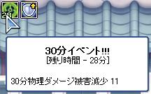 b0111560_19375290.jpg