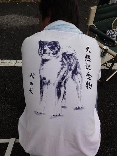 秋田犬の展覧会_b0124462_8291914.jpg