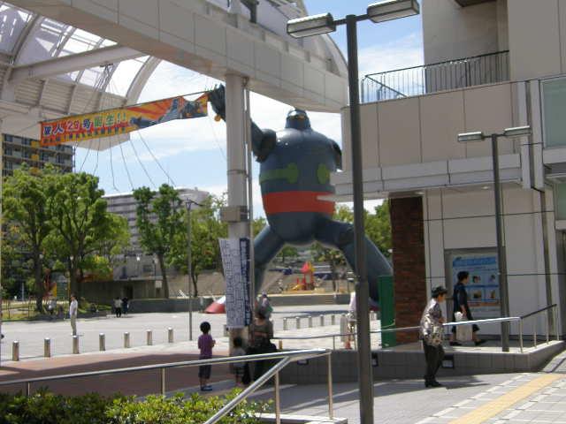 神戸出張に行ってきた -鉄人28号編-_f0189467_045061.jpg