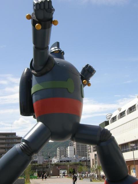 神戸出張に行ってきた -鉄人28号編-_f0189467_065533.jpg