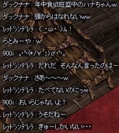 f0233667_22523397.jpg