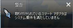 b0048879_23105665.jpg