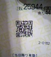 d0170280_2057324.jpg