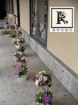 Wedding Topiary :「花:少し特別なフラワーアレンジ」_c0128489_20583442.jpg