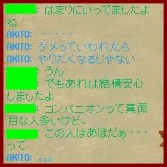 b0096491_216523.jpg