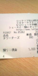 f0201191_22391721.jpg