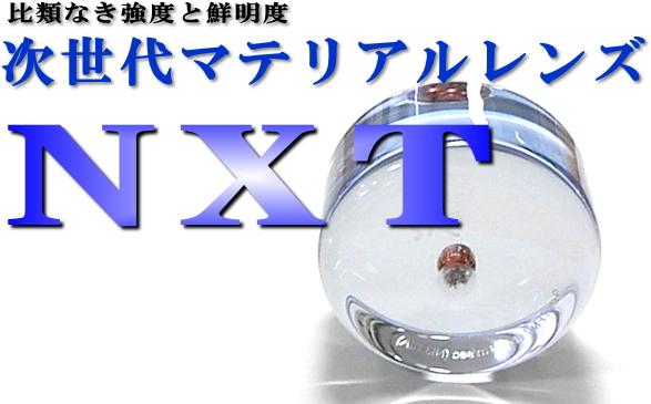 ついに発売開始!日本製カスタムアイウェア・J-Drift(ジェイ・ドリフト)!_c0003493_10435052.jpg