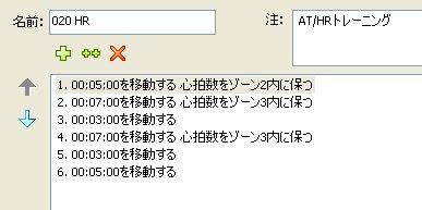 d0140497_22545482.jpg