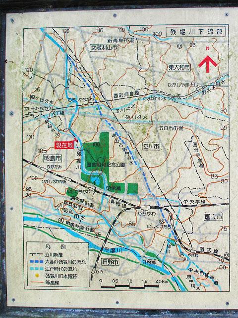 柴崎分水(立川分水)(1)分水地点〜昭和記念公園まで_c0163001_0223885.jpg