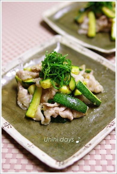 ズッキーニと豚肉の柚子胡椒和え_f0179404_21403912.jpg