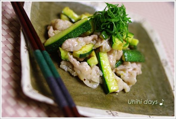 ズッキーニと豚肉の柚子胡椒和え_f0179404_2146189.jpg