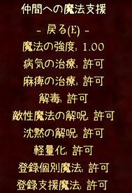 b0178210_0213945.jpg