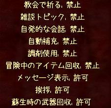b0178210_02934.jpg
